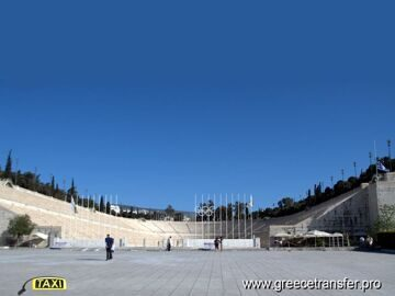 Athens-Olympic Stadium-greecetransfer.pro